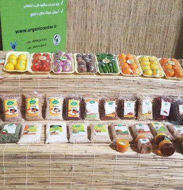 محصولات کشاورزی سالم و ارگانیک