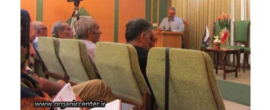 انجمن مثنوی پژوهان ایران
