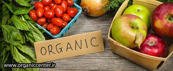 پرورش میوه ارگانیک
